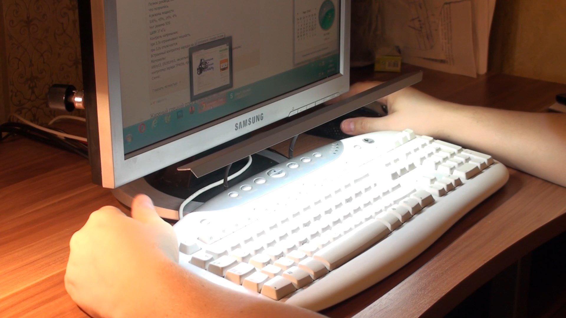 Как самому сделать подсветку клавиатуры для ноутбука