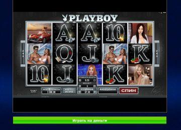 Игровой автомат «Playboy»