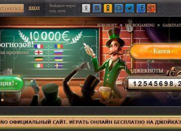 История развития онлайн казино joycasino