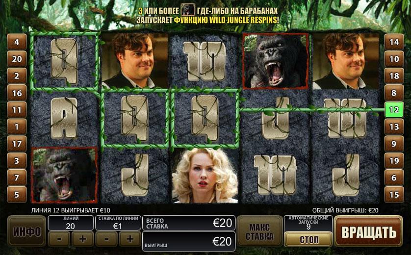 Как играть и выигрывать в казино Вулкан King