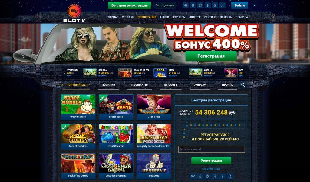Обзор онлайн-казино SlotV Casino