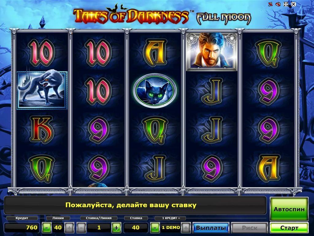 Преимущества официального сайта казино Вулкан