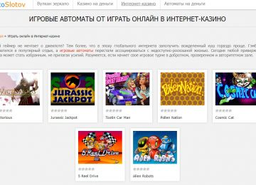 Обзор электронного казино Sto-slotov